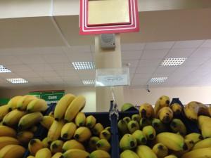 бананы - 445 руб