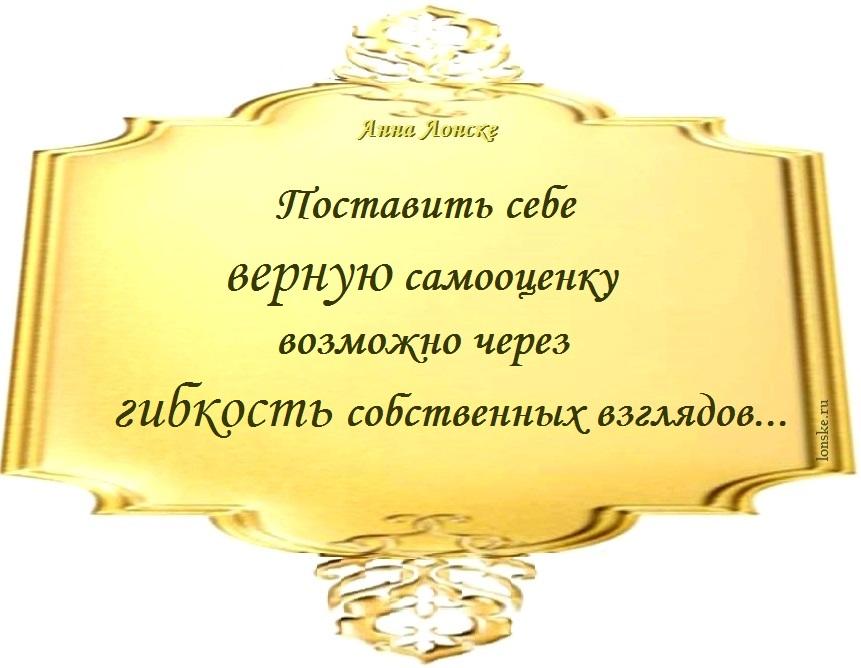 anna-lonske-mudry-e-my-sli