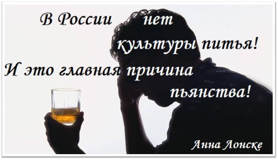 Как вылечить алкоголизм, Как вылечить алкоголизм в семье, как избавиться от алкоголизма в семье