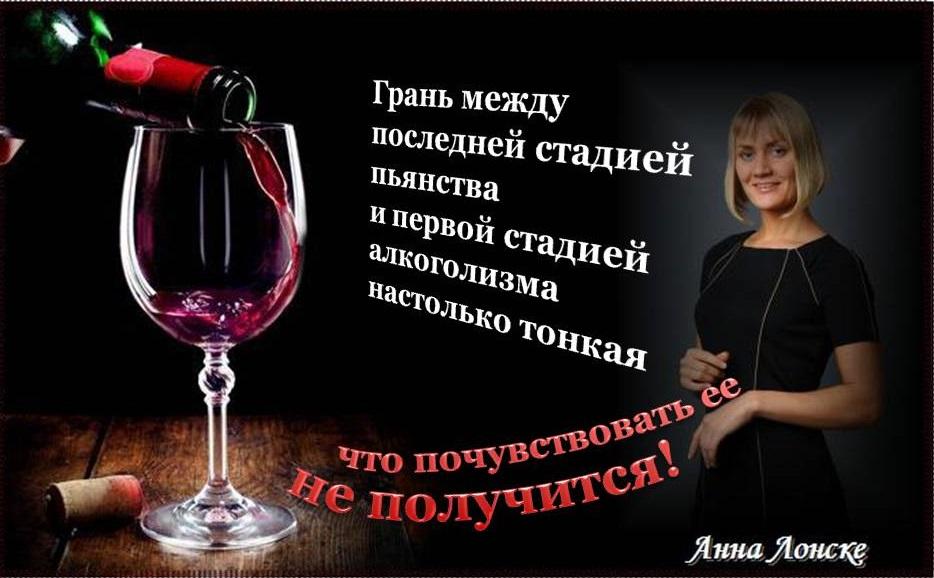 тест на алкогольную зависимость