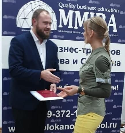 анна лонске и сергей сикирин, бизнес-тренер москва